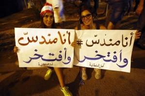 Libano6